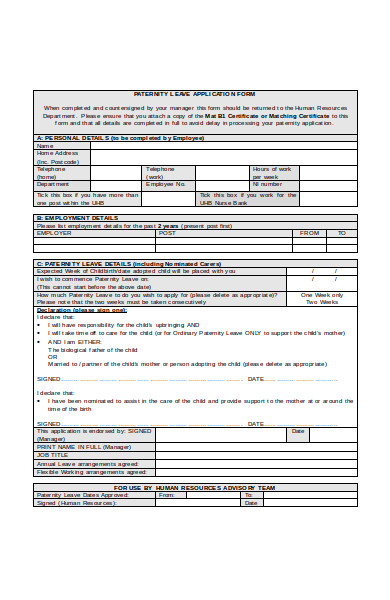 paternity leave application form