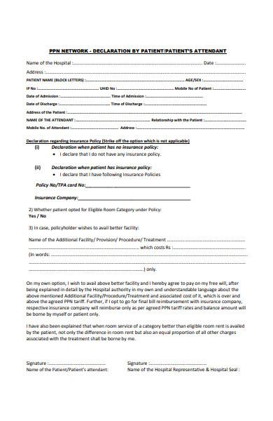 patient declaration form