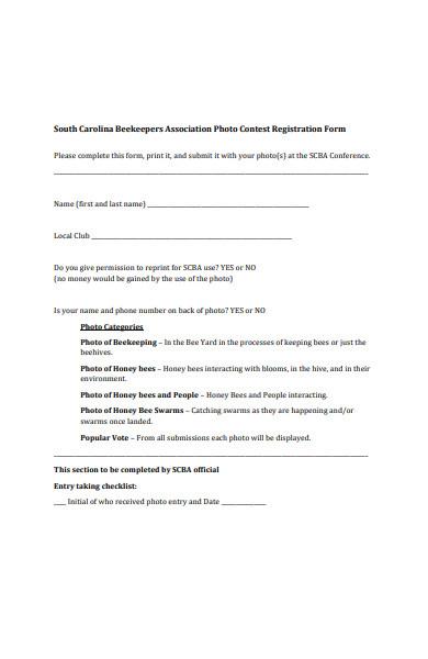 photo contest registration form