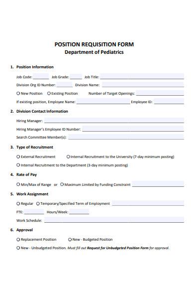 position requisition form