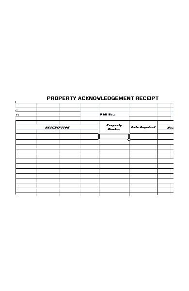 property acknowledgement form
