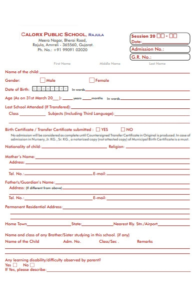 public school form
