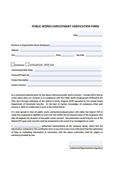 public work employment verification form