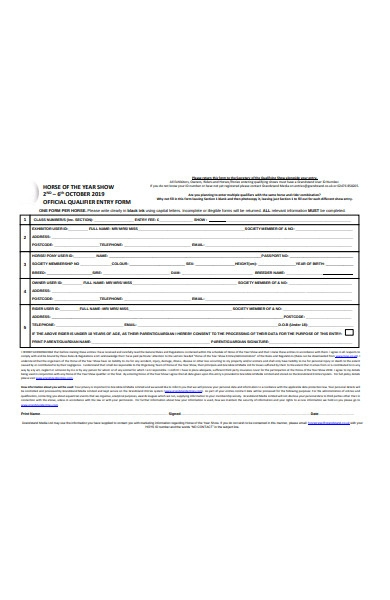 qualifier entry form