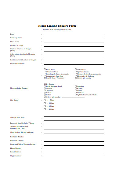 retail leasing enquiry form