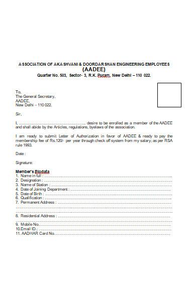 sample enrolment form in doc