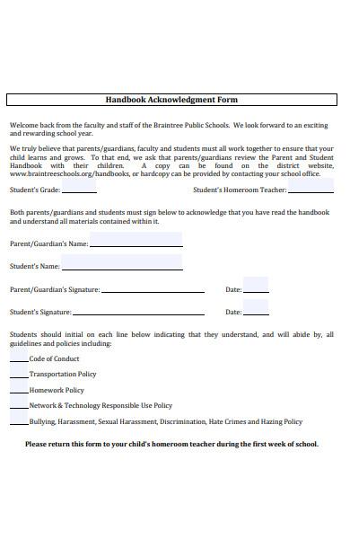 school acknowledgement form