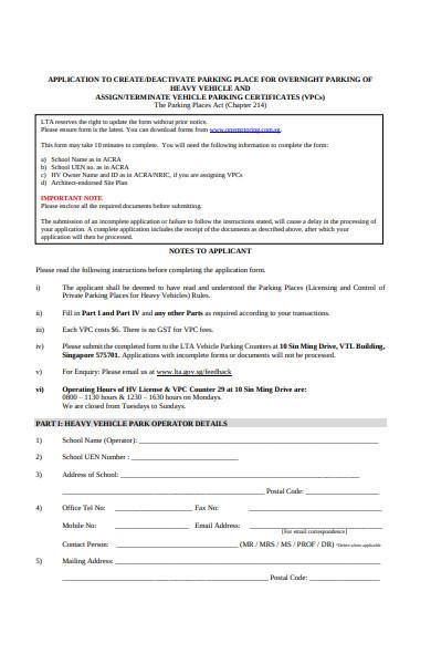 school details form