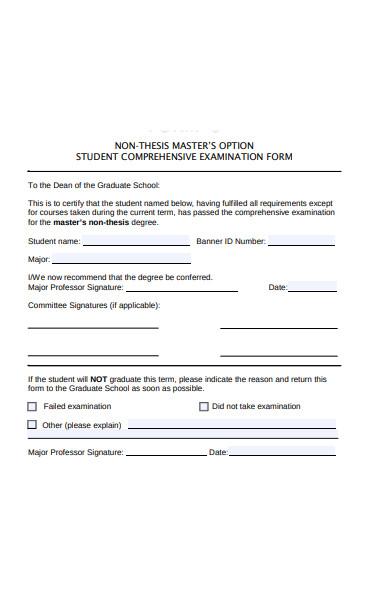 school examination form