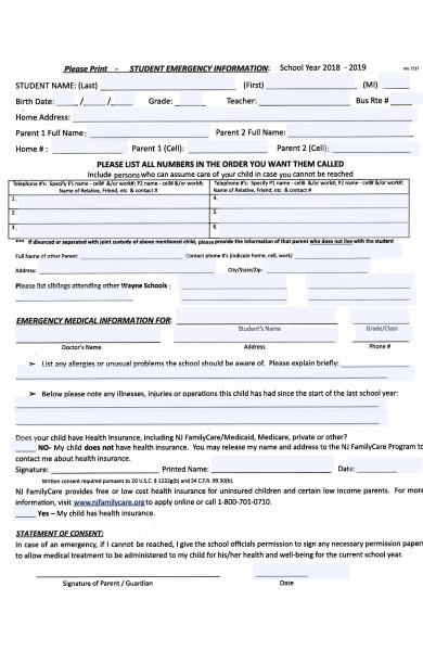 school policy form