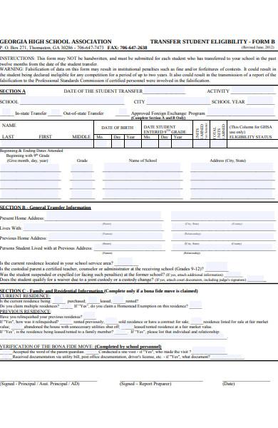 school transfer form