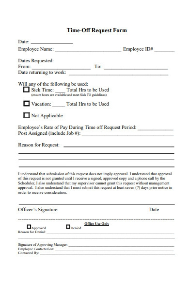 security time off request form