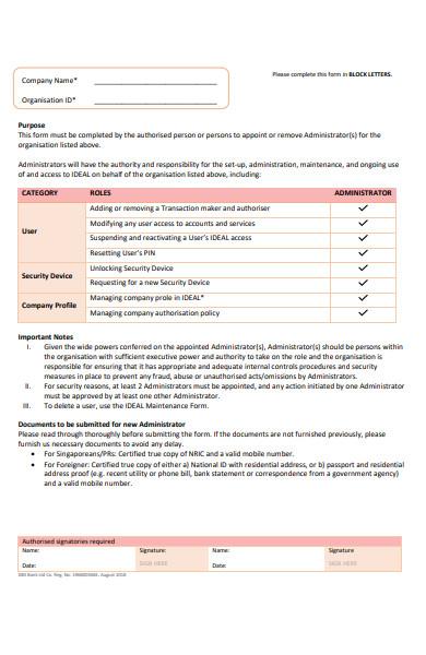 self administration maintenance form