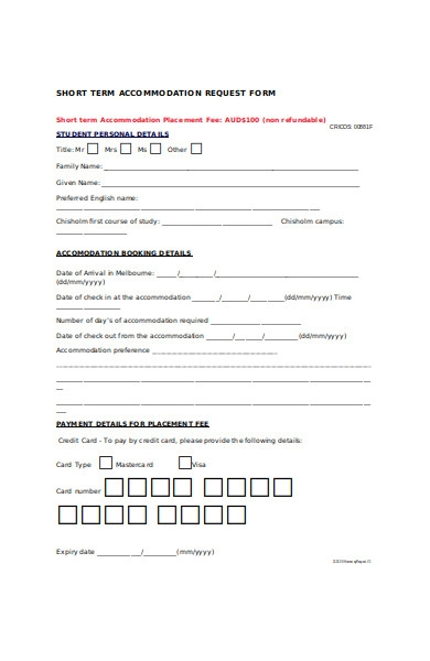short term accommodation request form