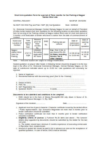 short term quotation form