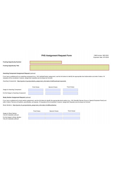 simple assignment request form