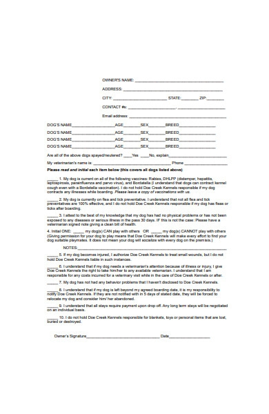 simple disclaimer form