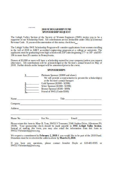 sponsorship fund request form