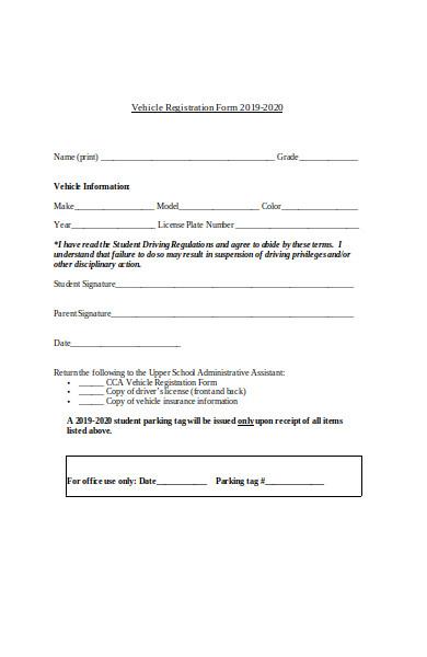 student driving registration form