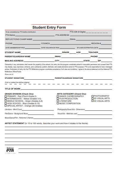 student entry form