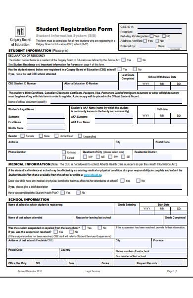 student information registration form