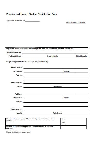 student legal registration form