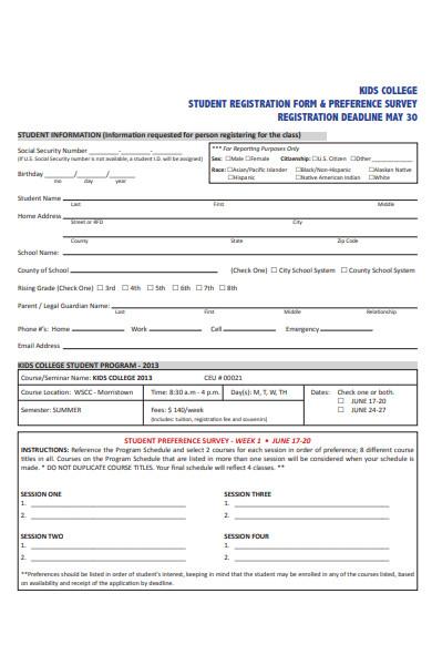 student school registration form