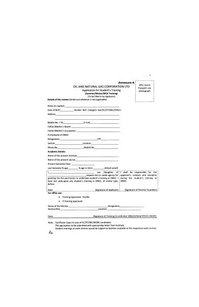 student training application form