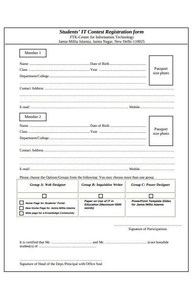 students it contest registration form