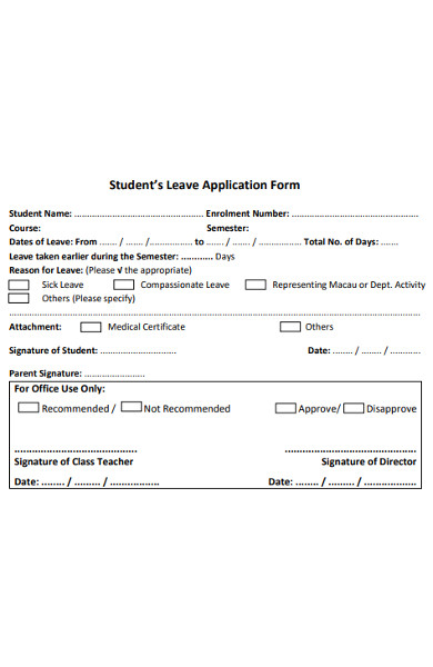 students leave application form