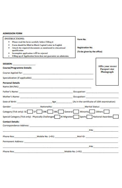 teachers admission form