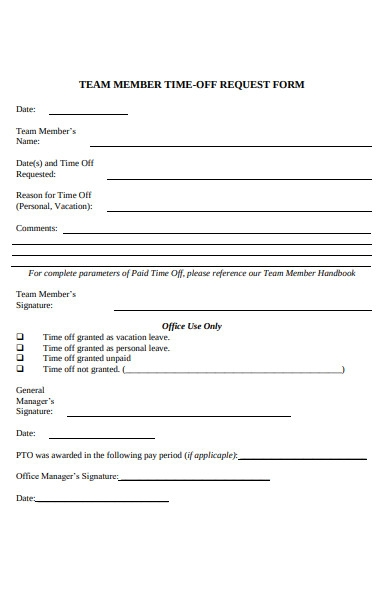 team leader time off request form