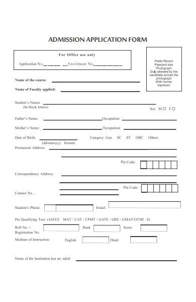 technical admission form