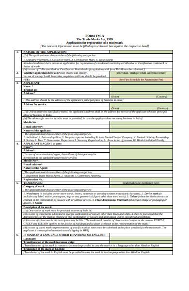 trademark registration forms