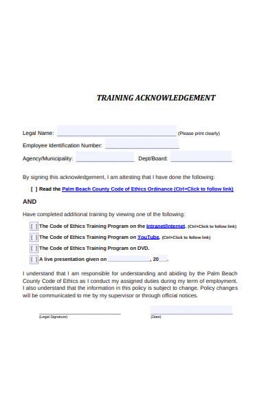 training acknowledgement form