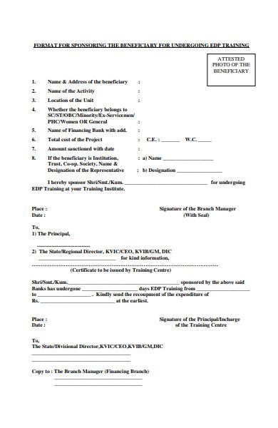 training application form format
