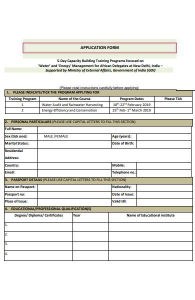 training program application form
