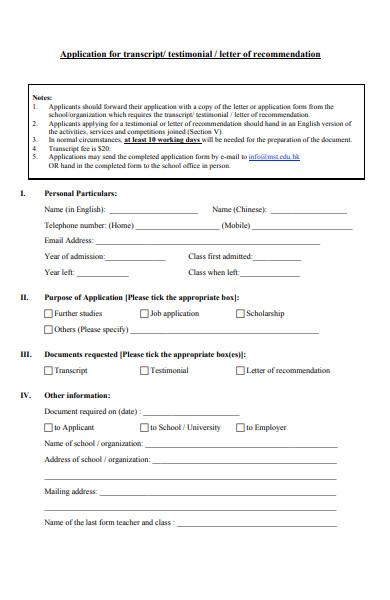 transcript testimonial form