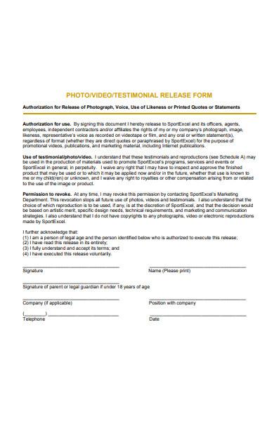 video testimonial form