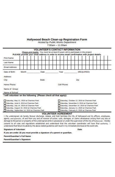 volunteer contact information registration form