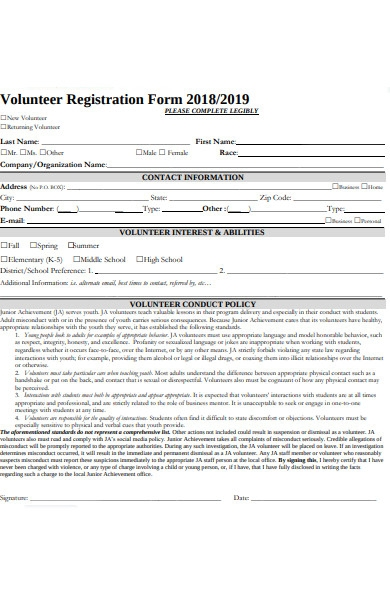 volunteer policy registration form