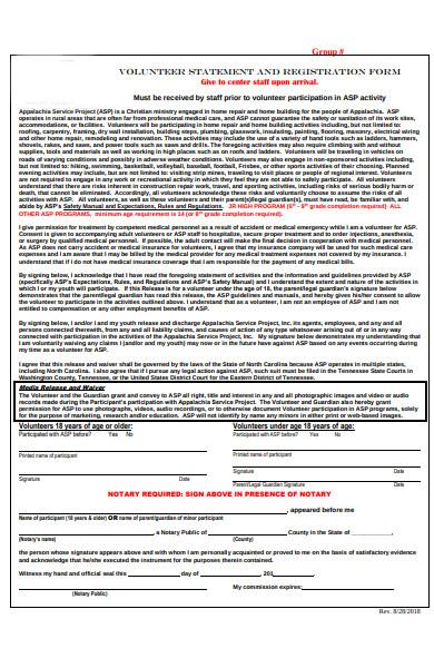 volunteer statement registration form
