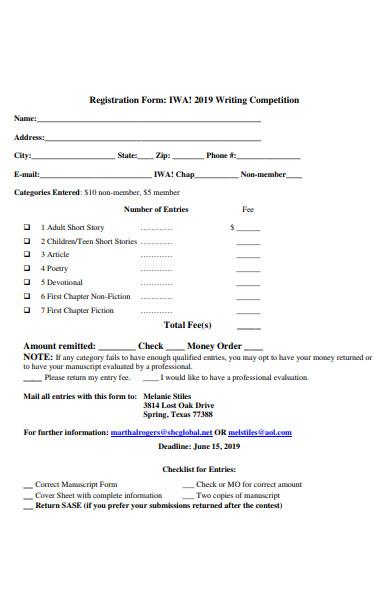 writing contest registration form