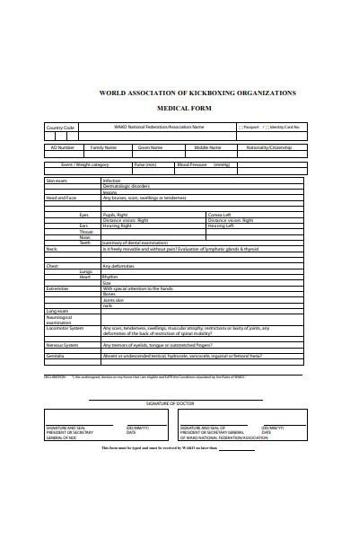 kick boxing organization medical form