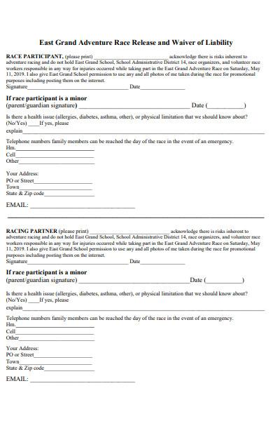 adventure race registration form