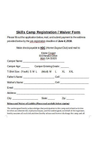 alumni game waiver registration form