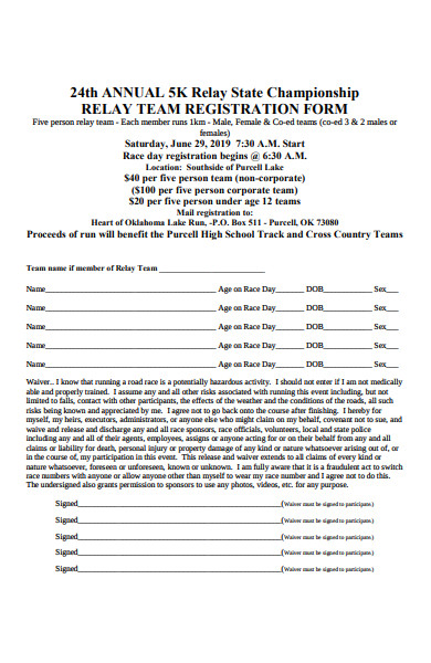 annual relay race registration form