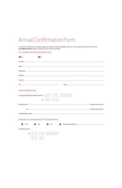 arrival confirmation form