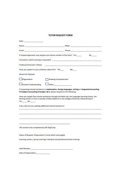 basic tutor request form