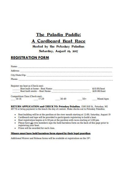 cardboard boat race registration form